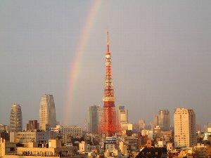 「爽快な虹」